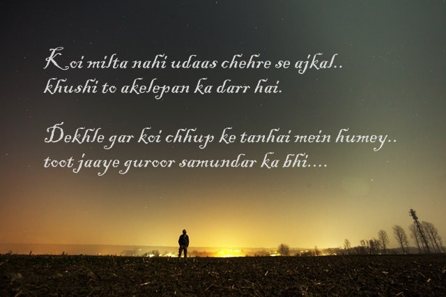 9 Deep Shayari With Really Intense Meaning It Will Melt Your