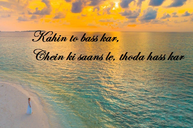 9 Deep Shayari With Really Intense Meaning It Will Melt Your Heart
