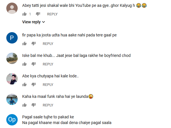 rocky superstar youtube comments