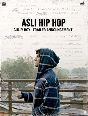 gully boy poster
