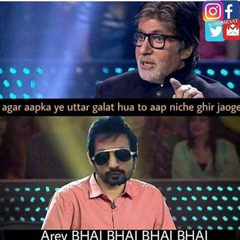 arey bhai bhai bhai memes