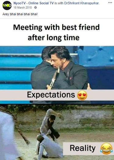 are bhai bhai bhai memes