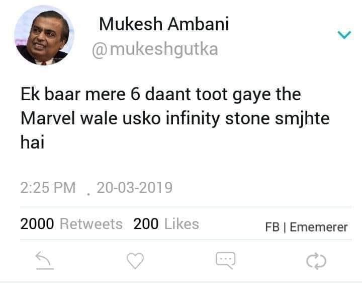 ambani memes