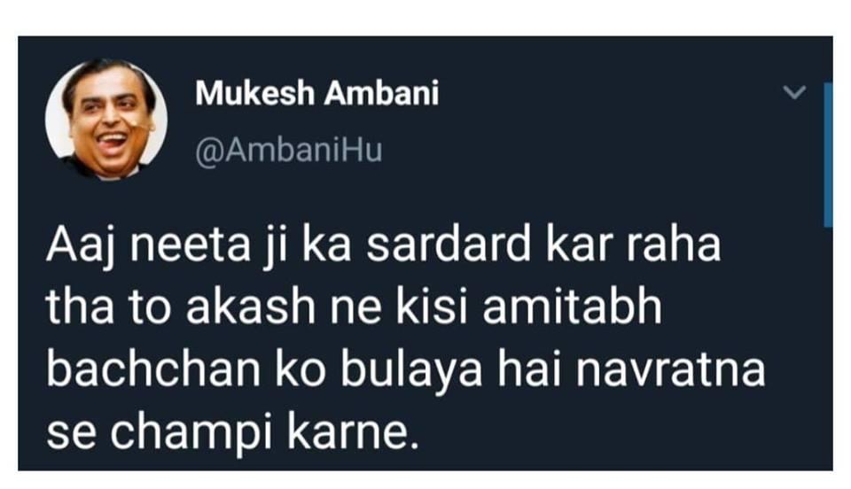 mukesh ambani memes