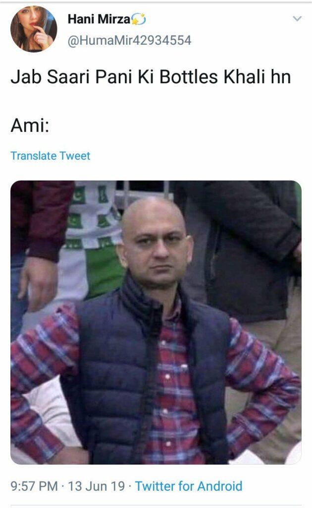 meme guy angry pakistani fan