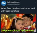 backbencher memes boy and girl hugging