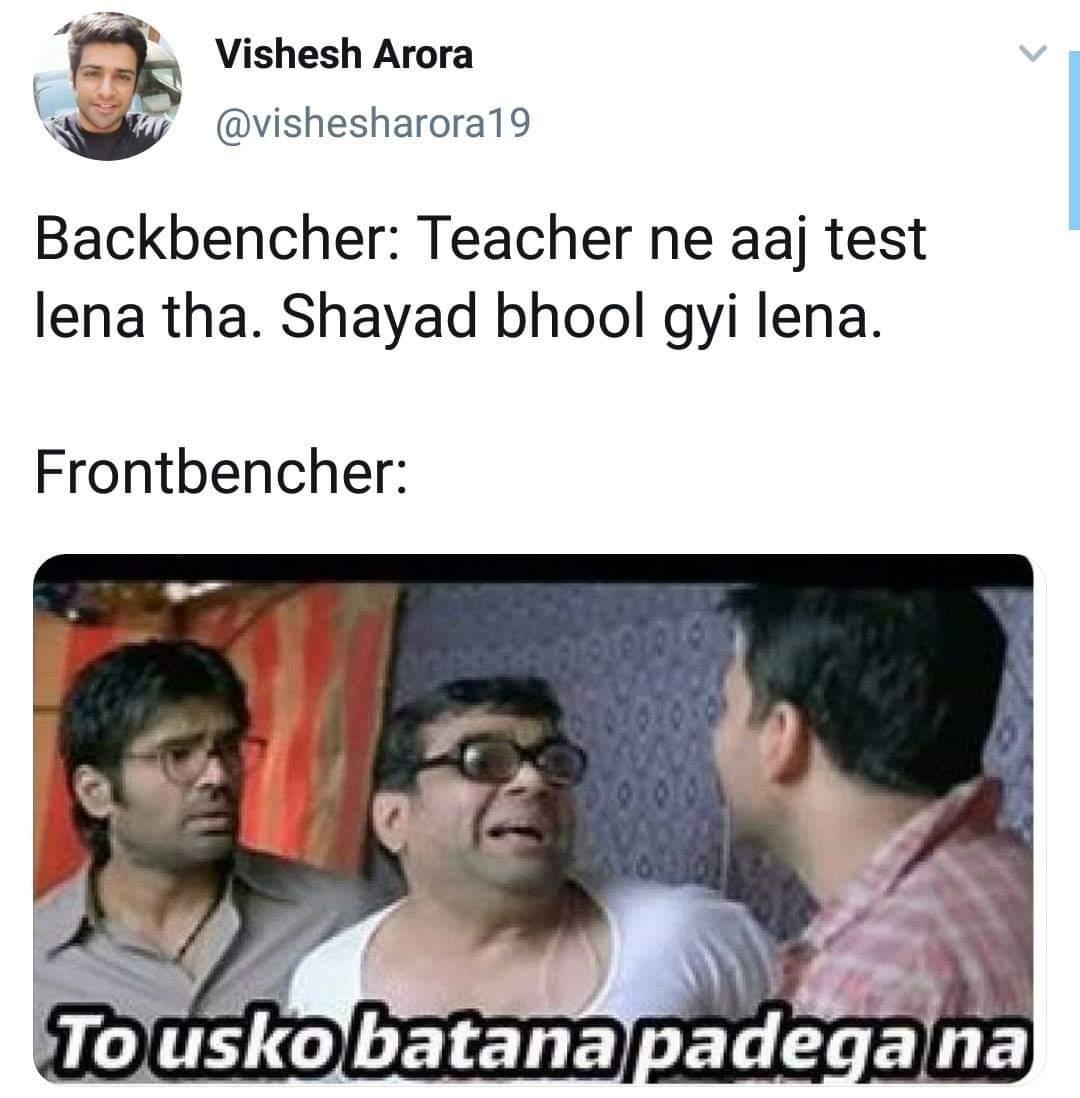 backbencher memes hera pheri