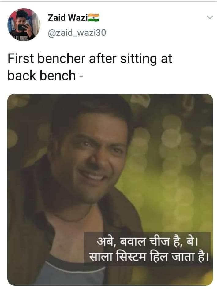 backbencher memes mirzapur
